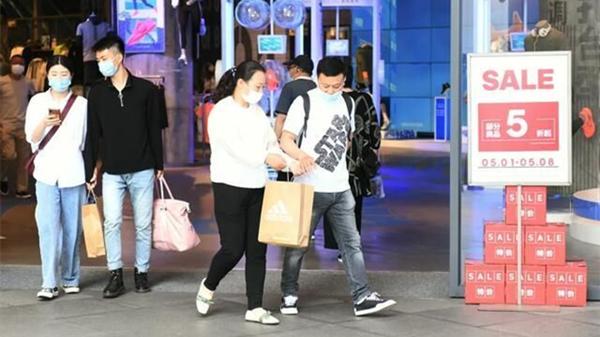 """第二届上海""""五五购物节""""来了!近1900项活动横跨第二季度"""