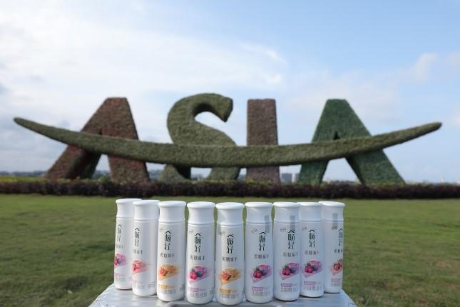 伊利携三款产品亮相博鳌,用世界级品质满足消费者健康需求