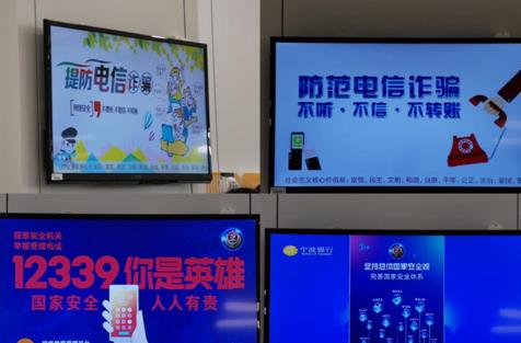 """宁波银行上海分行积极开展 """"4.15全民国家安全教育日""""宣传活动"""