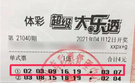 太神奇!上海老爷叔出门捡到彩票,突发灵感!中了854万大奖!