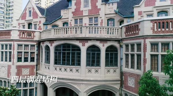 建筑可阅读   长宁区少年宫