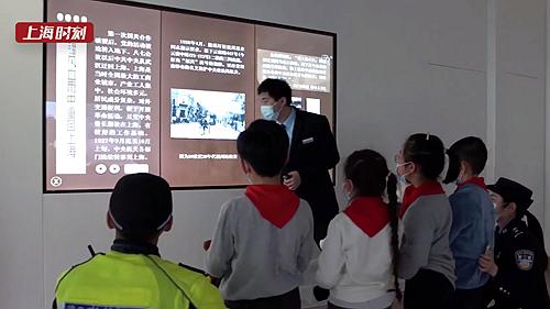 视频   寻访红色足迹,一起来看看这群黄浦少年的庄严宣誓