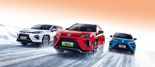 广汽丰田威兰达高性能版全面发售 售价25.88万元起,直上绿牌,一车双用