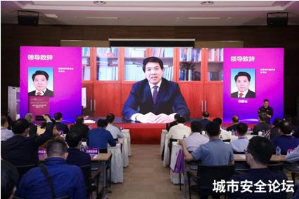 防范化解灾害风险 筑牢安全发展基础 辰安科技与上海电信承办城市安全与应急管理国际研讨会