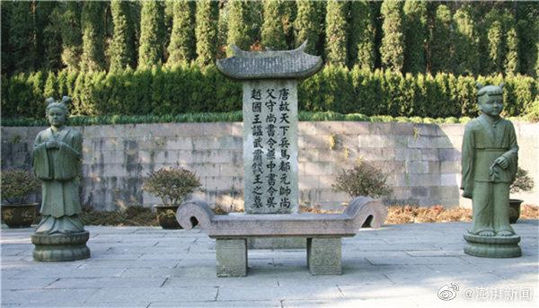 杭州回应吴越王钱镠墓被盗:175件文物已全追回