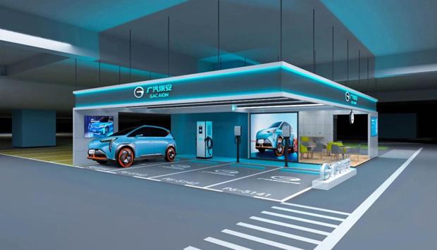 广汽埃安发布全球首个汽车品牌私桩共享