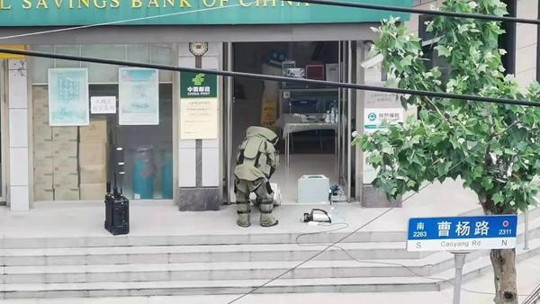 乐动体育曹杨路某银行有炸弹? 警方:一场虚惊,大家放心