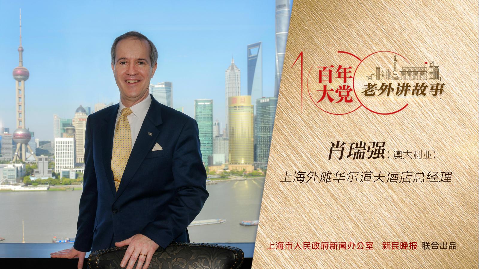 """上海社会力量在行动   """"90后""""白领辞职去大山支教,让他如此着迷的是……"""