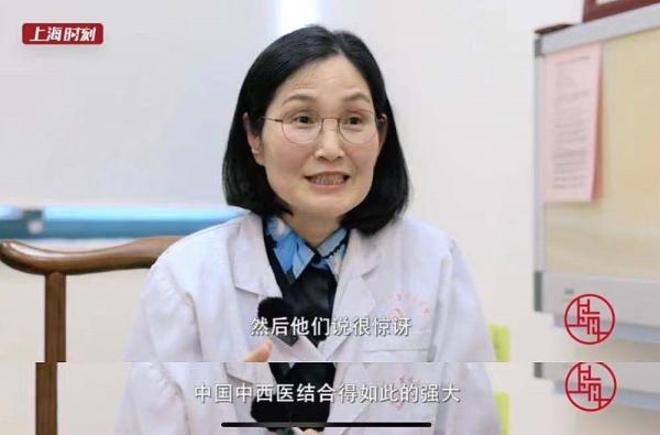 上海首位外籍中医师,病人都没看出她是外国人!这里已成她第二故乡