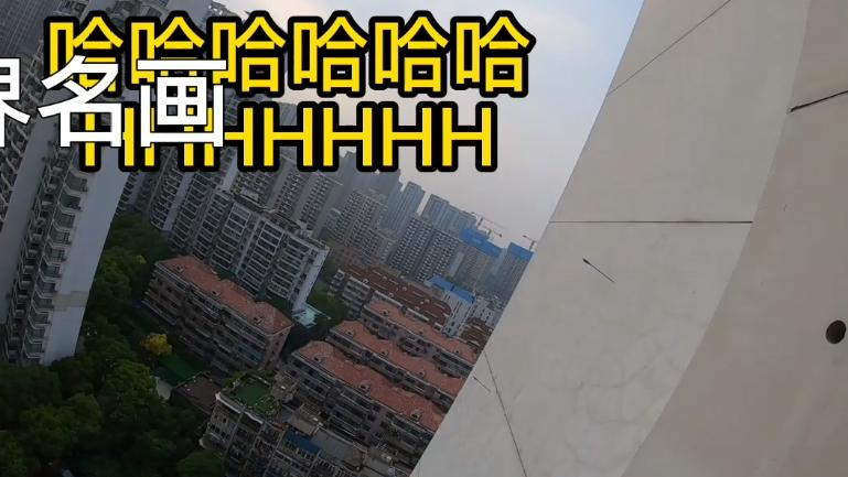视频 | 上海一居民楼外墙惊现两支弩箭