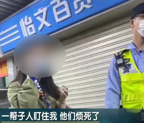 巨婴?29岁上海姑娘被碰到脚后跟,竟拨打110、120,还要等爸爸来!