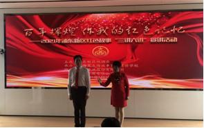 """宁波银行上海分行基层党组织 """"礼赞百年,筑梦上分""""活动掠影(一)"""