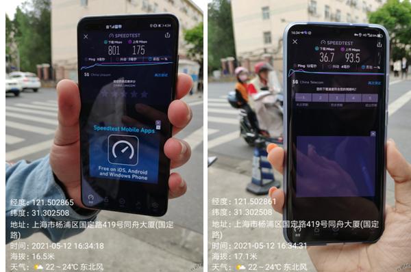 """校外也能高速畅连!上海电信打造无边界""""5G虚拟校园网"""""""