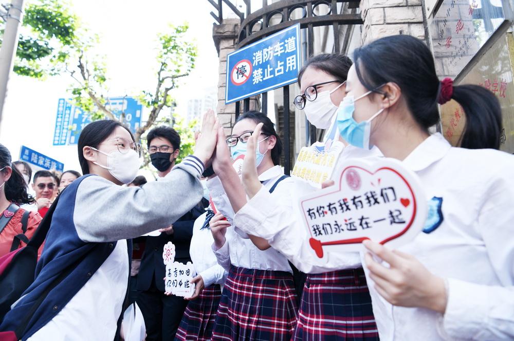 2021上海高考直击: 加油必胜!