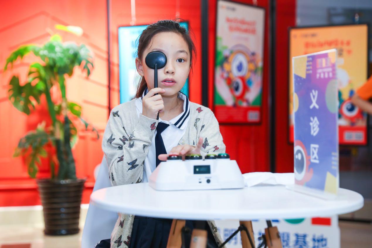 为孩子提供科学智慧的护眼绿洲 儿童青少年智慧明眸护眼基地揭牌