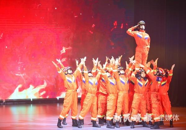 """长宁消防救援支队举行""""火焰蓝的忠诚""""纪念建党100周年情景报告会"""