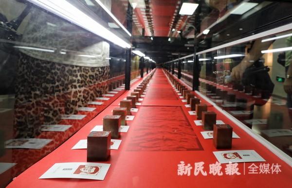 """""""红色印迹——中国共产党英雄烈士肖像印展"""""""