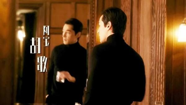 """胡歌版""""上海阿宝""""亮相!《繁花》首发预告!这很王家卫!"""