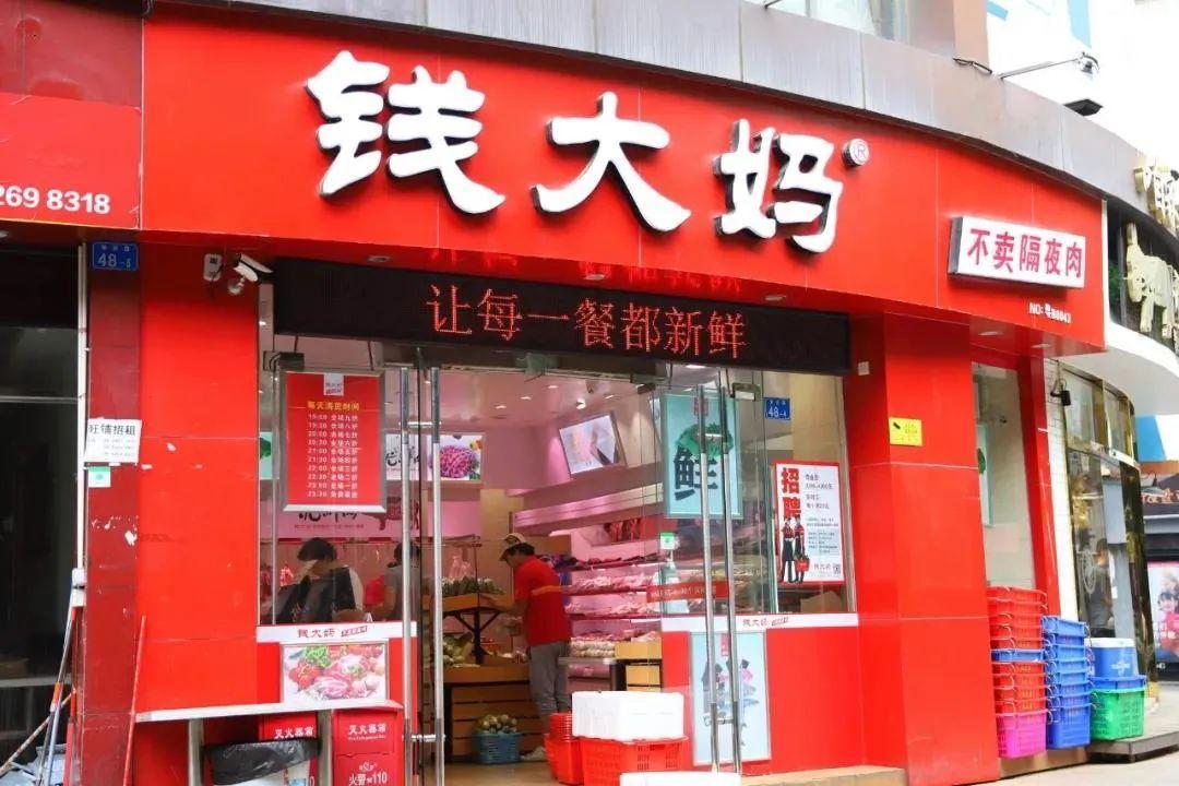 这家知名生鲜店遍布上海!却让一些居民苦不堪言!竟是因为…