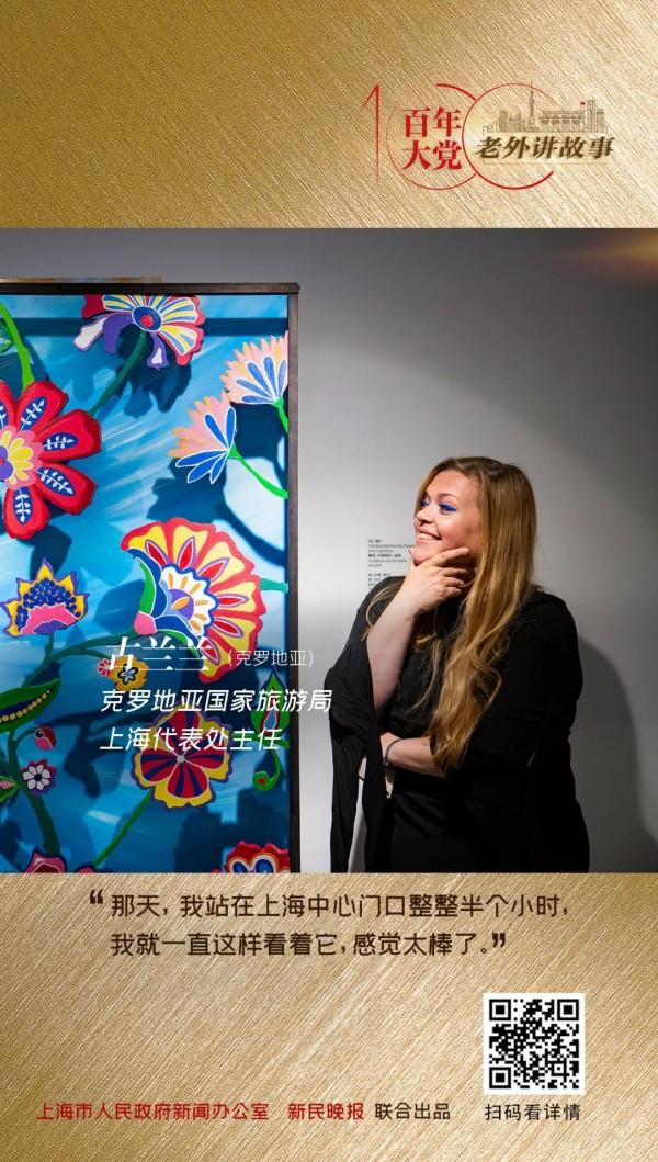古兰兰:我对上海一见钟情,也在这里找到了家的感觉
