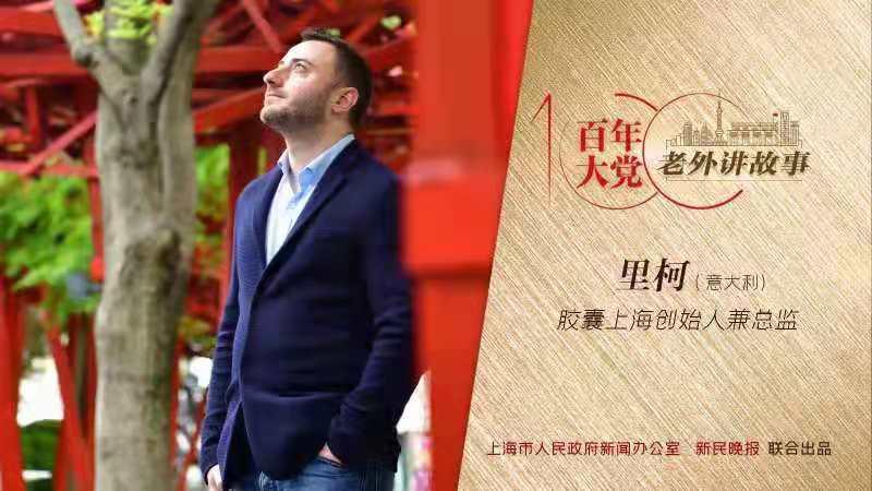 第67期 里柯:中国当代艺术行业的发展非常迅猛
