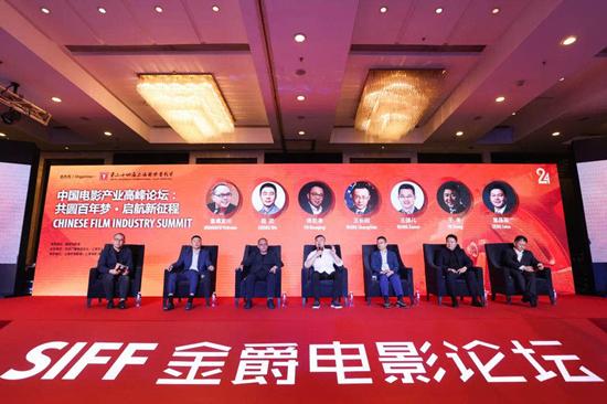 主旋律 如何走进观众心里 电影节开幕论坛聚焦中国电影产业高质量发展