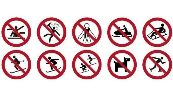 《冰雪运动场所用安全标志》国家标准9月1日正式实施