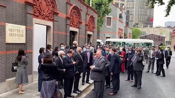 视频 | 多国驻华使节参观中共一大纪念馆