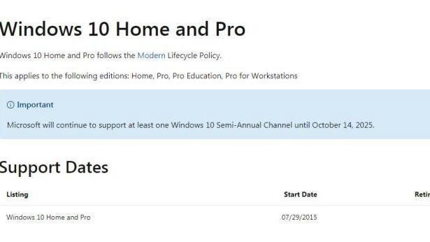 微软宣布2025年10月终止支持Windows 10
