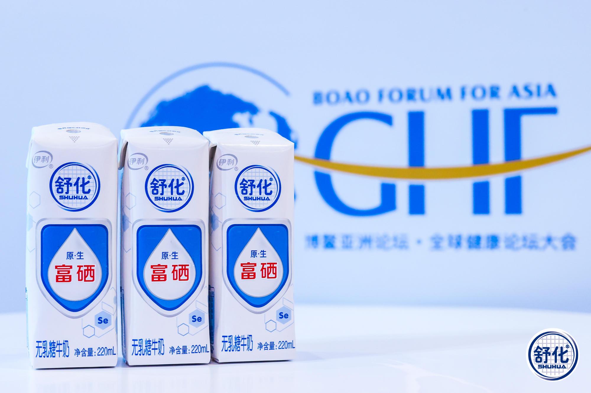 《2020亚洲品牌足迹报告》发布:13亿消费者信赖之选,伊利连续六年稳居榜首