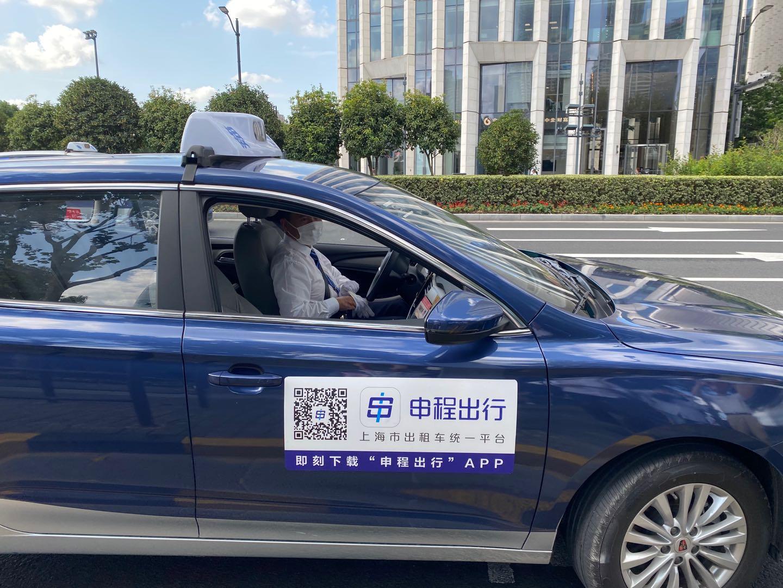 """太方便!上海这些小区装了""""打车神器""""!刷脸就能叫车,老爸老妈再也不用愁了!"""