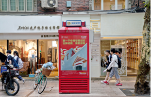 上海的电话亭,红了!