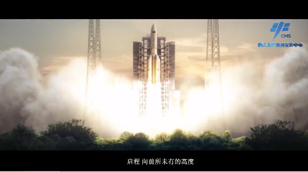 多国航天部门祝贺神舟十二号成功发射 外交部:感谢