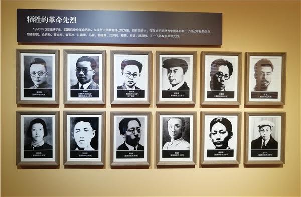 百年学子留苏珍贵档案上午首发,为国留学建设伟大复兴梦