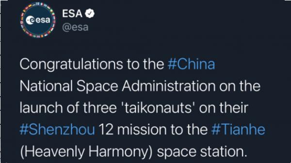 """什么是""""taikonaut""""?这是中国航天员的专属英语单词!"""