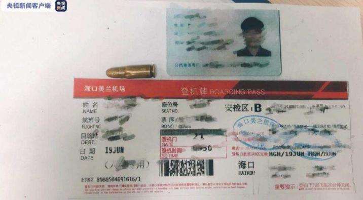 想带子弹上飞机?安检查出:拘留!
