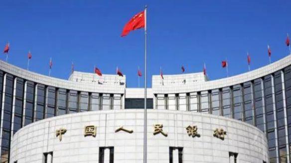 央行就虚拟货币交易炒作问题约谈部分银行和支付机构