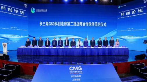 中信银行上海分行与长三角G60科创走廊签署战略合作协议   开启产融合作新篇章