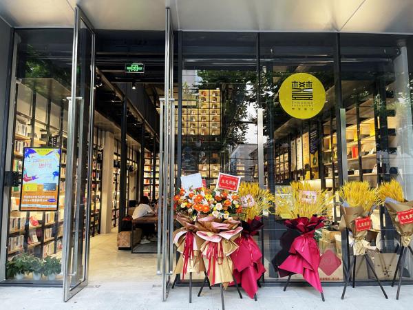 一间书店点亮一个社区:樊登书店·凌云里社区店在沪开业