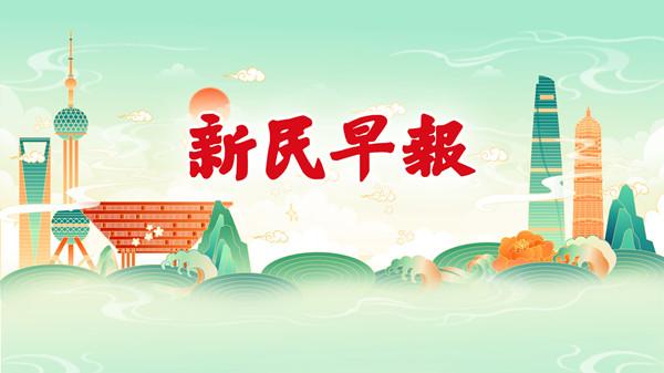"""中到大雨!周末""""全泡汤"""",梅雨杀回闷热相伴;漫步上海首条红色经典步道,一次打卡14个红色景点  新民早报[2021.6.26]"""
