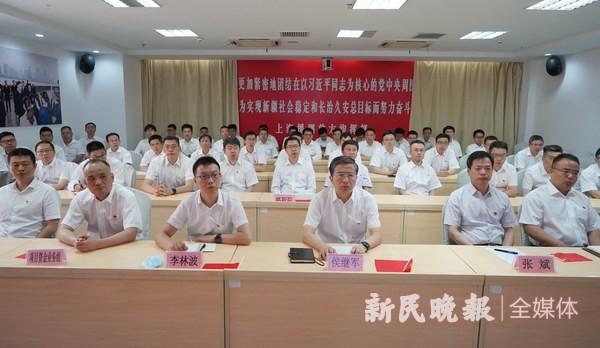 上海援疆前方指挥部干部人才集体观看庆祝中国共产党成立一百周年大会