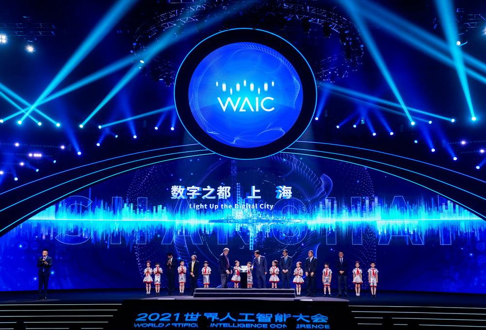 智慧上海演绎AI速度与激情