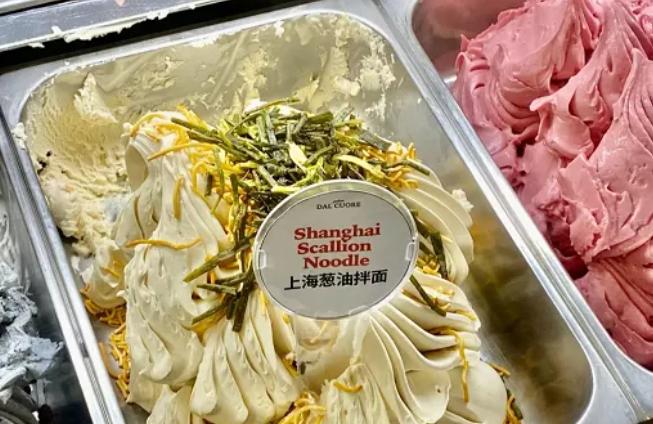 震惊!上海竟出了葱油拌面口味冰淇淋!无法想象是什么味道!