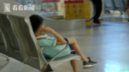"""7岁男孩午睡睡成面瘫,只因用了""""网红消暑神器""""!这个习惯可能你也有..."""