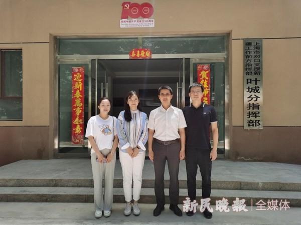 喀什熊大考察团调研叶城县食品加工和商贸企业