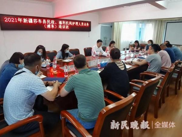 莎车县民政、福利机构护理人员到浦东进行培训学习