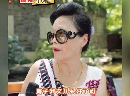 人间清醒!上海阿姨选女婿和儿媳,一个标准全网点赞!