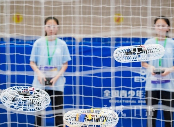 第五届全国青少年无人机大赛在沪激烈角逐