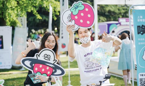 Soul App开启暑期限定狂欢  集结Z世代嗨玩消夏