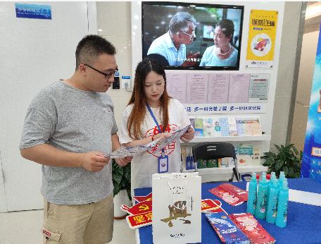我为群众办实事丨普及征信知识,践行征信为民 ——兴业银行上海分行组织开展征信宣传月活动